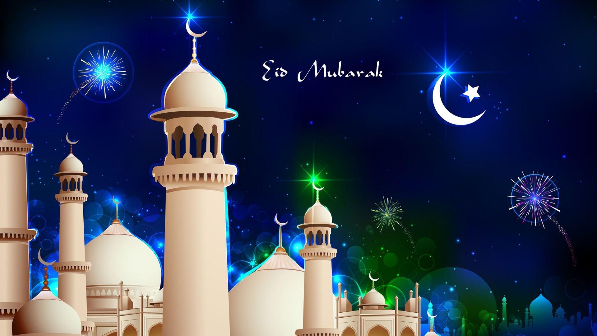 Днем, открытки мусульманские с пожеланиями на татарском
