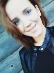 Vera, 20  , Marina Gorka