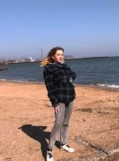 Katya, 18, Ukraine, Volnovakha