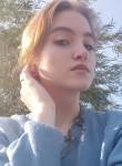 Kseniya, 19, Saint Petersburg