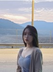 小雨, 22, Ji an