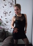 Нелли, 46 лет, Мурманск