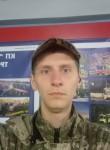 Sergey, 23  , Kryvyi Rih