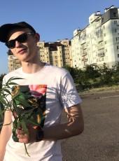 Andrey, 21, Ukraine, Kiev
