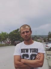 Aleksandr, 30, Russia, Krasnyy Sulin