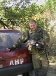 Эд, 37  , Kirovsk