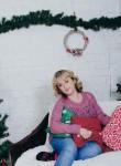 Фото девушки Катюша из города Миколаїв возраст 26 года. Девушка Катюша Миколаївфото