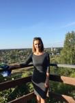 Марианна - Реутов