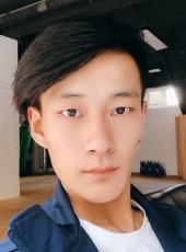 Aniy 惜, 24, China, Nanjing