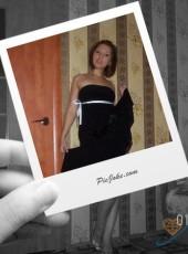 Mariya, 30, Russia, Chelyabinsk