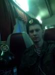 Maksim, 25  , Charyshskoye