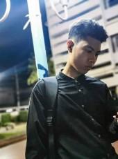 ดอม, 19, Thailand, Nakhon Ratchasima