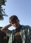 Kirill, 18, Vladimir