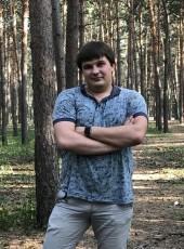 Mikhail, 23, Russia, Voronezh