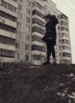 Arina, 18, Smolensk