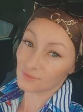 Olga, 48, Russia, Lyubertsy
