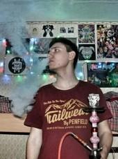 Denis, 21, Ukraine, Kramatorsk