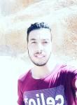 Mahboub, 25  , Rabat