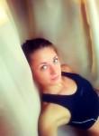 Anna Razgonyaev, 25  , Ust-Charyshskaya Pristan