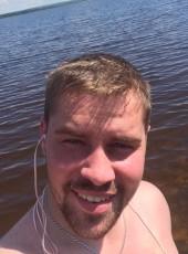 Sergey, 25, Russia, Perm