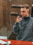 Andrey, 22, Khanty-Mansiysk