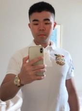 Tung Phuc, 25, Japan, Chiba