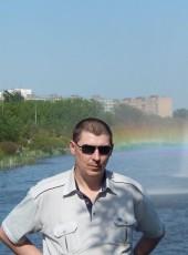 Taras, 46, Ukraine, Drohobych