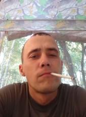 Александр, 31, Россия, Хабаровск