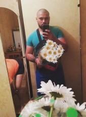 Sergey, 25, Ukraine, Vyshhorod