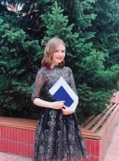 Аня, 22, Россия, Москва