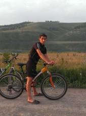 Andrey, 32, Russia, Ufa