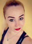 Ira, 25, Voronezh
