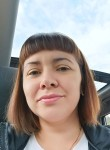 Tatyana, 41, Moscow