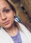 Знакомства Подольск: Елена, 23