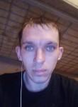 Igor, 32  , Skovorodino