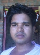 Vikash, 19, India, Kiratpur