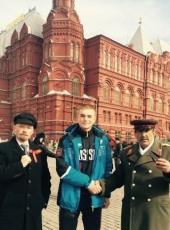 Gennadiy, 29, Russia, Khabarovsk