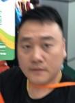 铁锹, 36  , Fuzhou