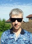 Сергей, 35 лет, Калачинск