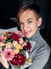 Tasya, 29, Russia, Samara