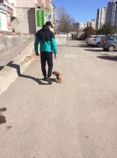 Ruslan, 24, Russia, Novolabinskaya