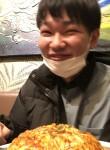 あー, 22  , Yonago