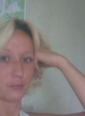 Alena, 38, Ukraine, Kremenchuk