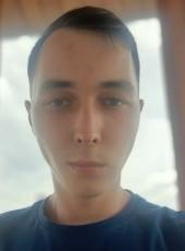 Anton, 24, Russia, Bratsk
