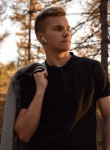 Aleksandr, 19, Magnitogorsk
