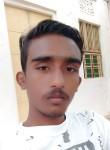 Vishal nayak, 18  , Khandela