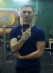 Mikhail, 20, Krychaw