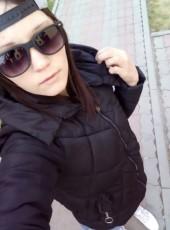 Kristina, 25, Russia, Novosibirsk