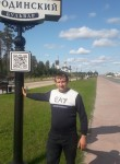 Yuriy, 31  , Gubkinskiy