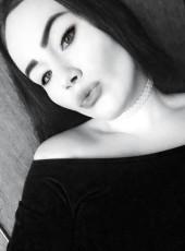 Анастасия, 21, Россия, Краснодар